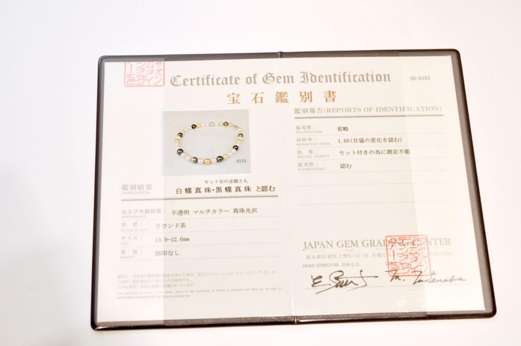 NSMIX-01956-0074_DSC_8725